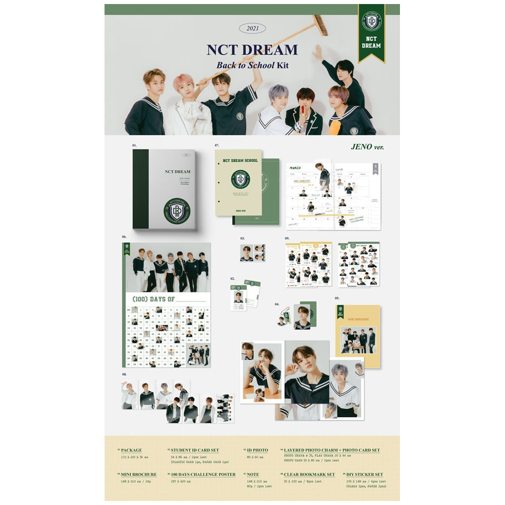 [PRE-ORDER] 2021 NCT DREAM Back to School Kit케이팝스토어(kpop store)